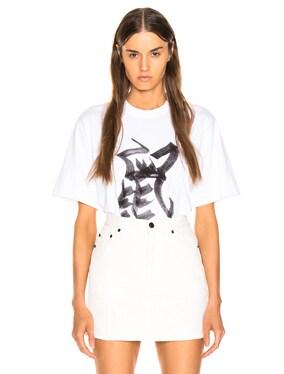 Rat Chinese Zodiac T Shirt