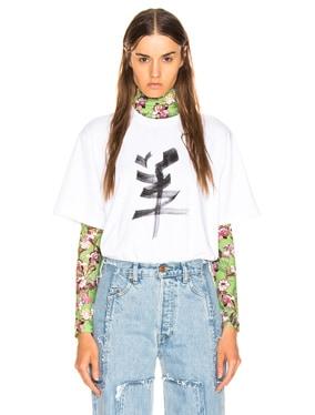 Goat Chinese Zodiac T Shirt