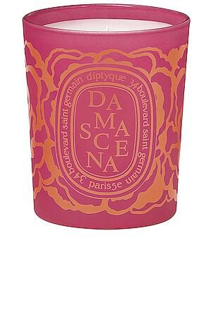 Damascena Candle