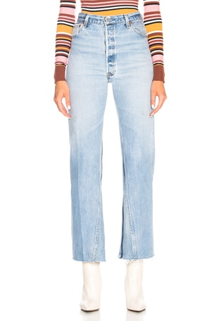 LEVI'S Ultra High Rise Flare