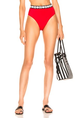 Skylar Bikini Bottom