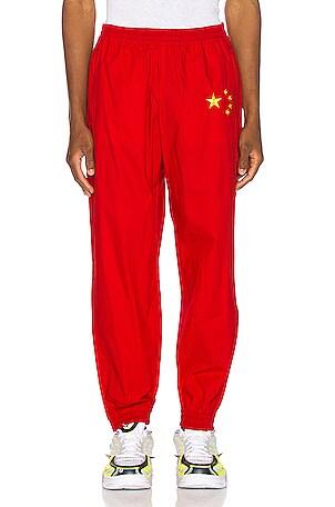 Flag Track Pants